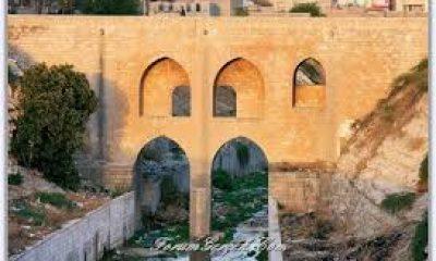 Karakoyun Deresi ve Hızmalı Köprü Efsanesi