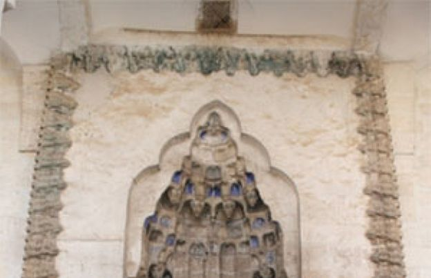 urfa Nimetullah Camii