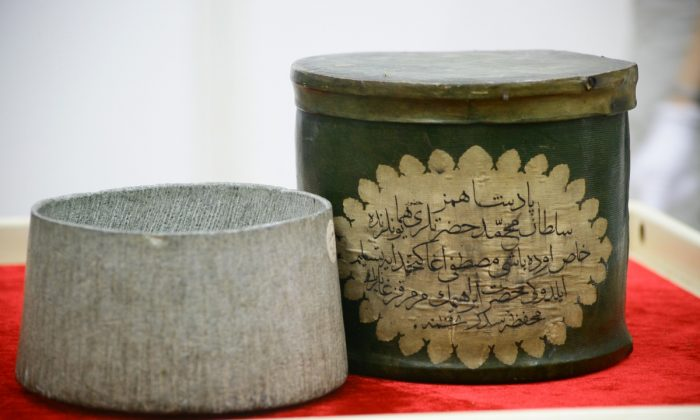 Hz.İbrahim'in A.S Tenceresi