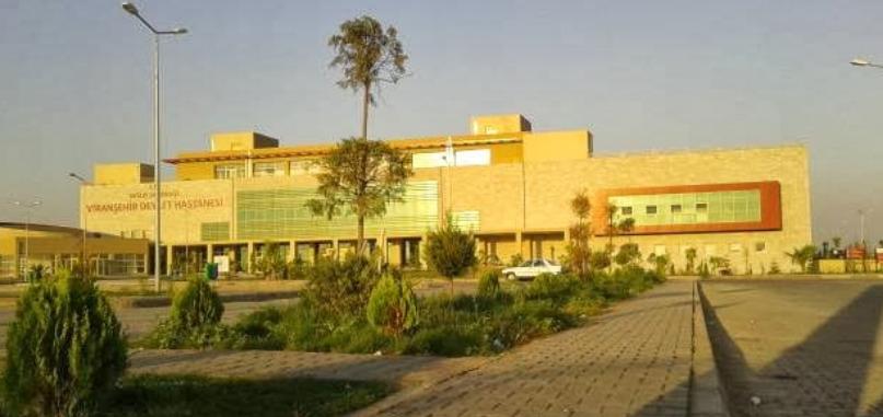Viransehir Devlet Hastanesi