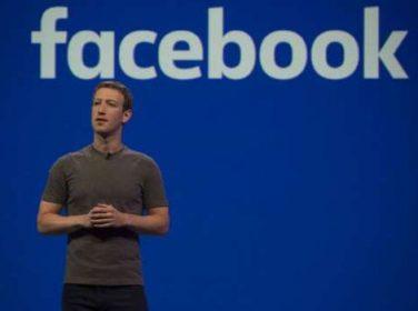 Facebook'un sahibi bakın milyonlarını nasıl harcıyor?