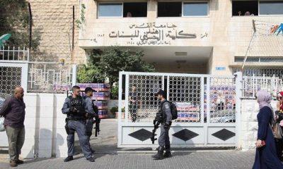 İşgalci İsrail okula saldırdı