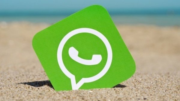 WhatsApp gelecek sene reklam göstermeye başlayacak