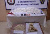 Şanlıurfa Valiliği'nden terör baskını açıklaması